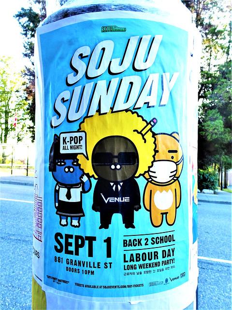 Soju Sunday