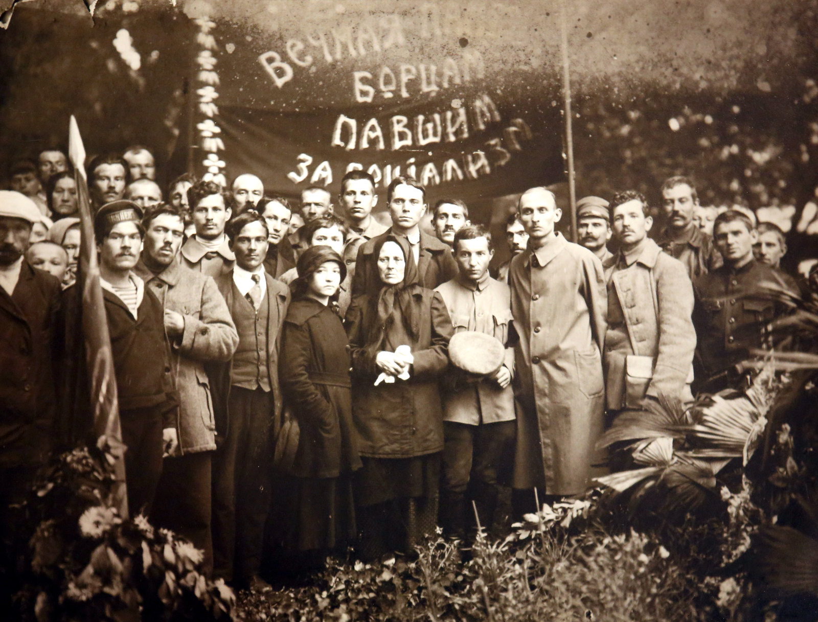 32. Похороны Михаила Лютова и Павла Зелинченко. 22 августа 1918