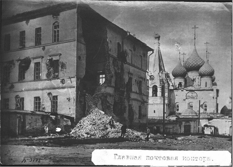 05. Здание почтово-телеграфной конторы после обстрела