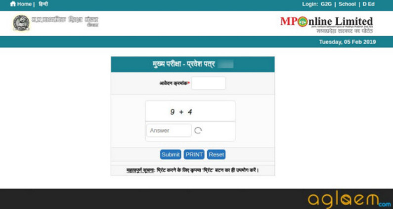 MPBSE Admit Card 2020