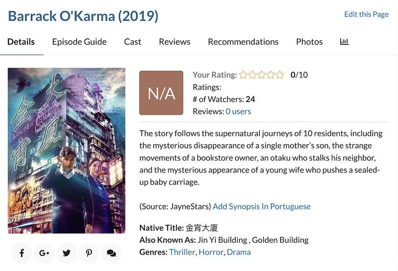 Barrack O'Karma