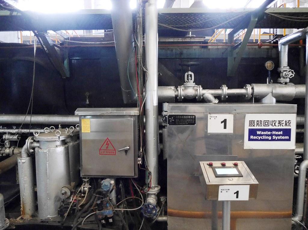 宏遠興業染整廠廢熱回收系統(攝影:楊軒豪)