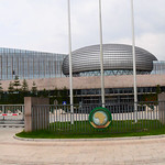African  National Union Building