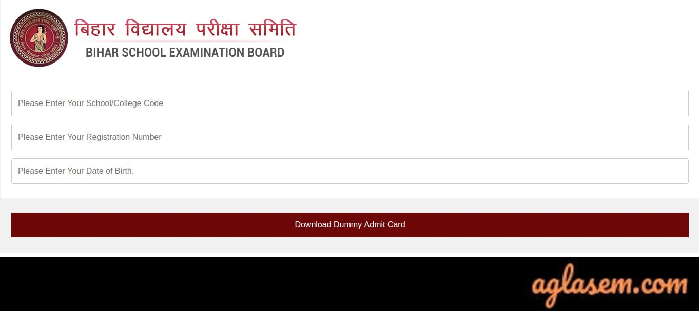 Bihar Board 12th Dummy Admit Card 2020
