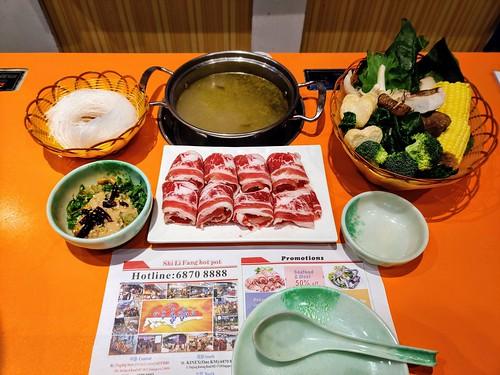 The US Beef Lunch Set at Shi Li Fang