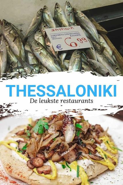 Restaurants in Thessaloniki: bekijk de leukste restaurants in Thessaloniki, Griekenland | Mooistestedentrips.nl