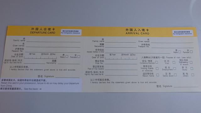 DSCF6833