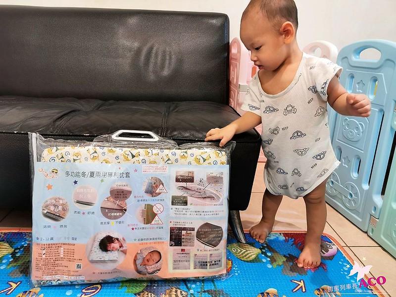 兒童枕頭推薦6
