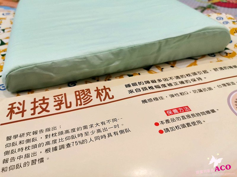 兒童枕頭推薦31