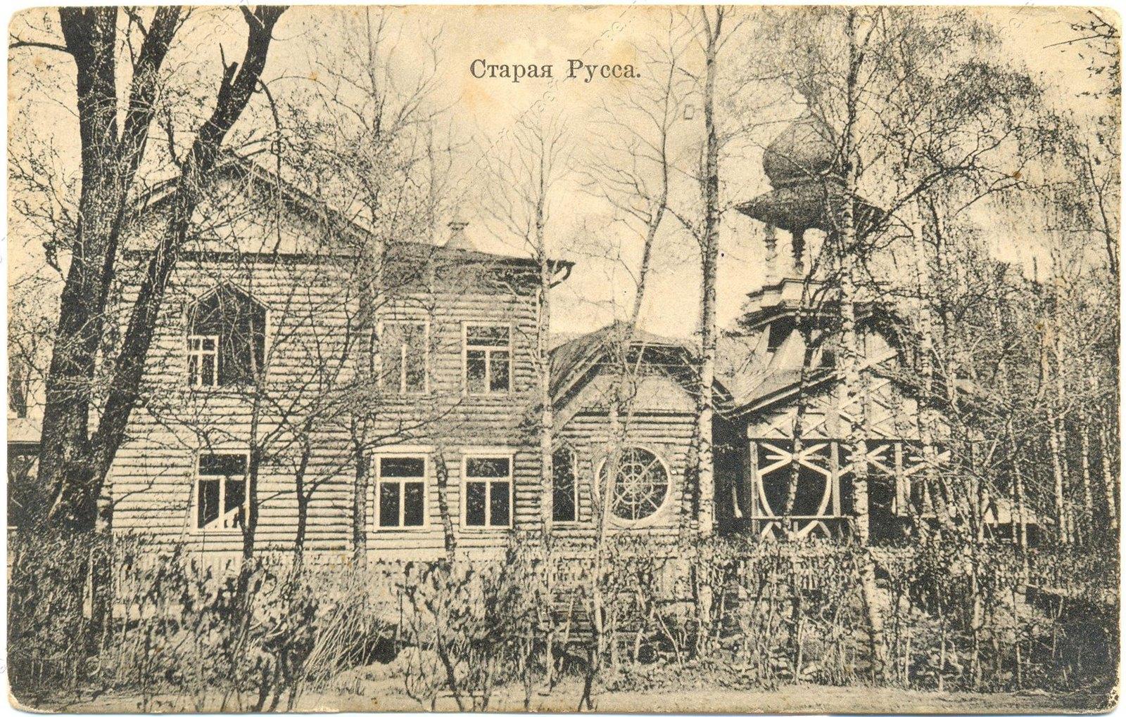 Дом администрации