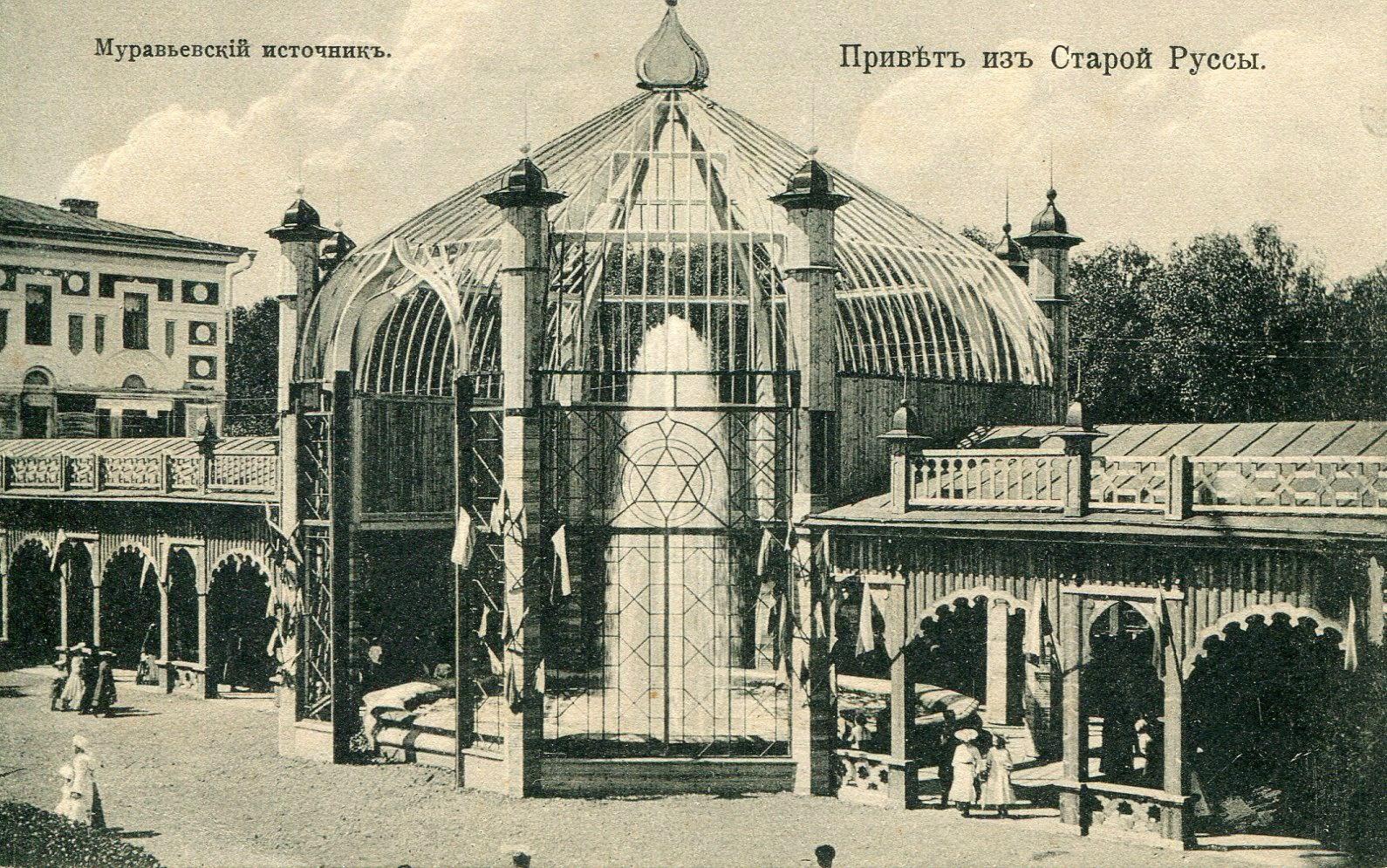 Вид на Муравьевский источник