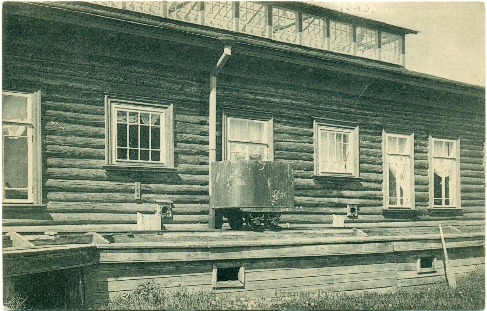 Ермоловское здание.