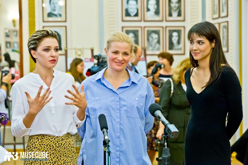 Peer Gynt_Teatr_Vahtangova_055