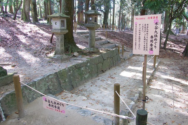 mizuya_102