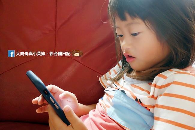 《兒童免費APP推薦》Kideos–家長的好朋友~替父母篩選適合小孩觀看的安全影片,時間控管鎖定,享受安心無慮的網路時光