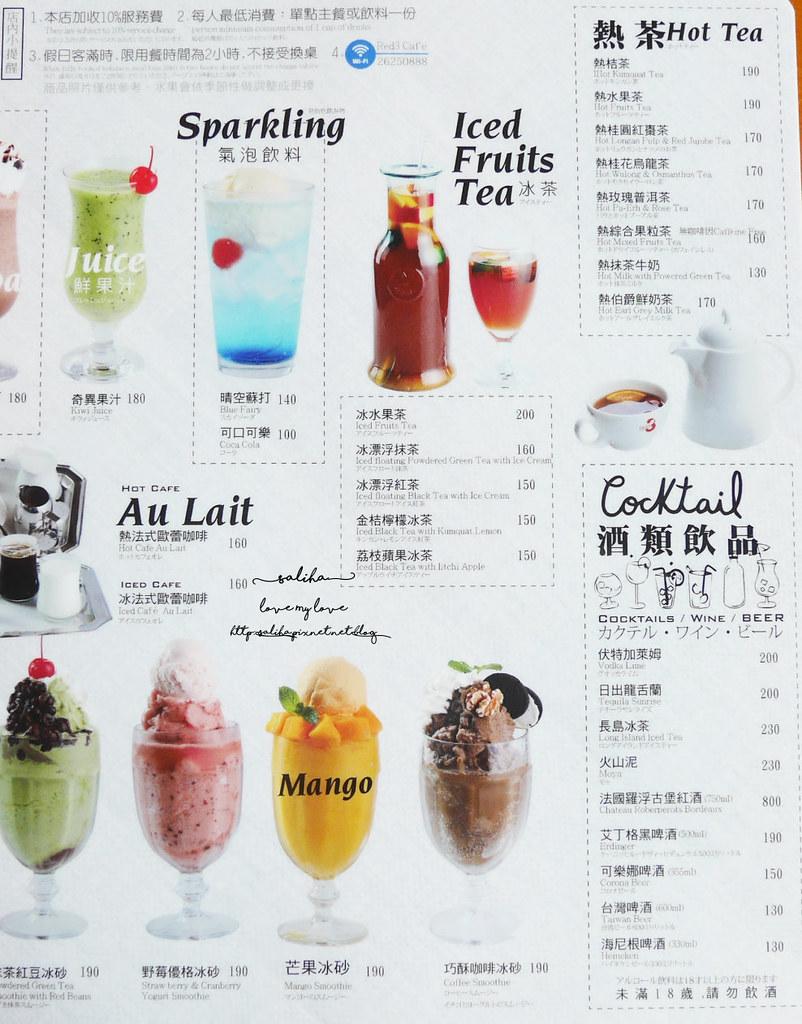 淡水景觀餐廳推薦紅樓咖啡館Rc1899 Cafe菜單價位訂位menu餐點消費低消 (1)