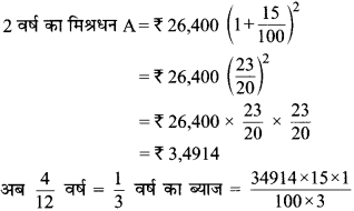 MP Board Class 8th Maths Solutions Chapter 8 राशियों की तुलना Ex 8.3 6