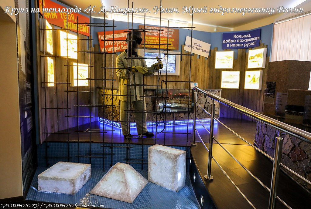 Круиз на теплоходе «Н. А. Некрасов». Углич. Музей гидроэнергетики России