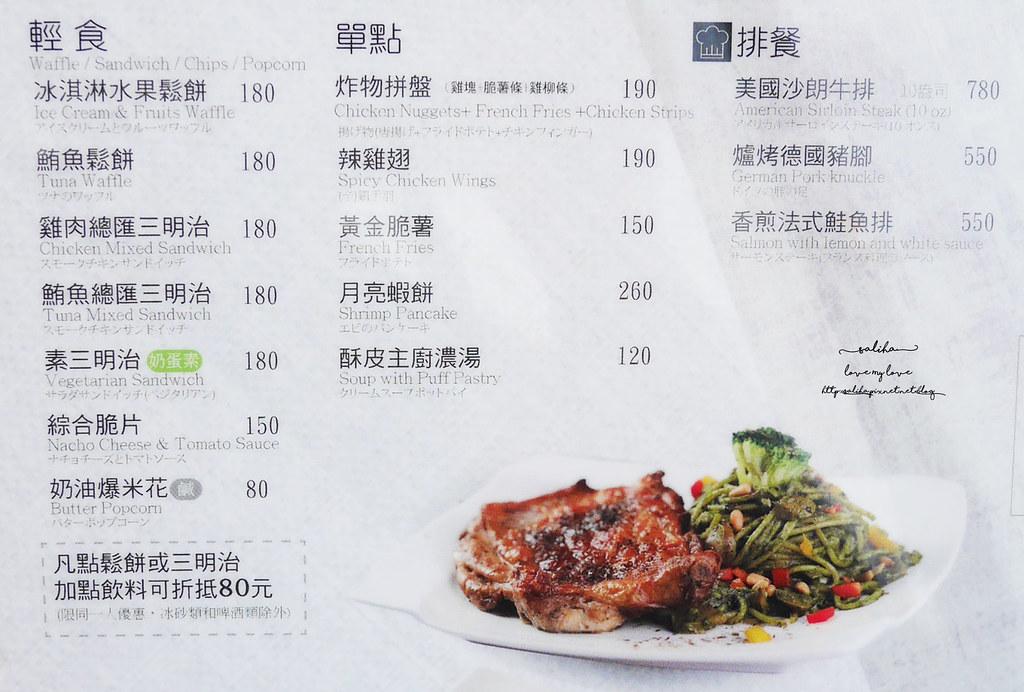 淡水景觀餐廳推薦紅樓咖啡館Rc1899 Cafe菜單價位訂位menu餐點消費低消 (3)