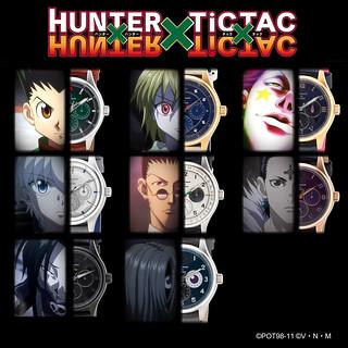 將你的念灌注在手錶上!《獵人》與日系手錶品牌《TiCTAC》推出特別版聯名手錶(HUNTER × HUNTER × TiCTAC コラボレーションウォッチ)