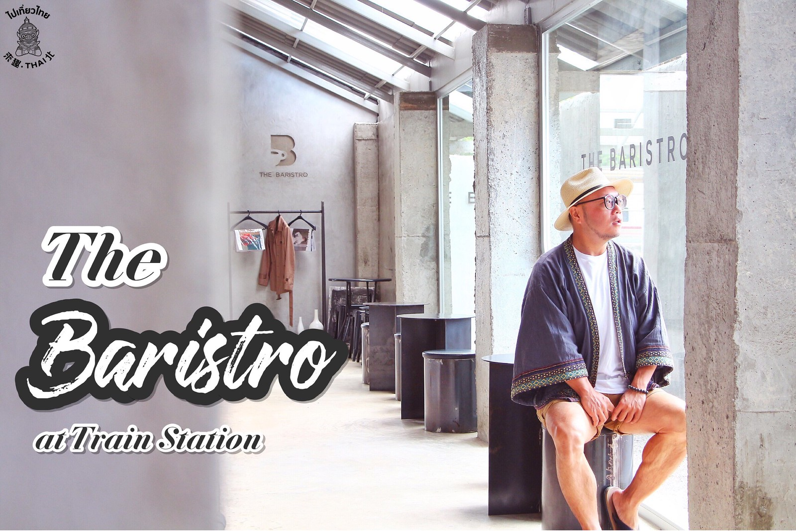 《The Baristro at Train Station》Baristro系列最新文青咖啡館
