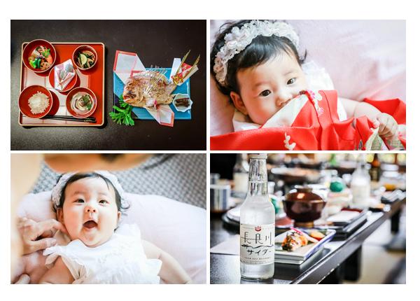 100日祝い(お食い初め) ぎふ長良川温泉 ホテルパーク(岐阜市)