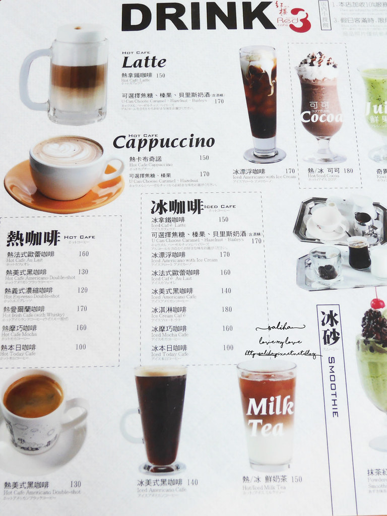 淡水景觀餐廳推薦紅樓咖啡館Rc1899 Cafe菜單價位訂位menu餐點消費低消 (4)