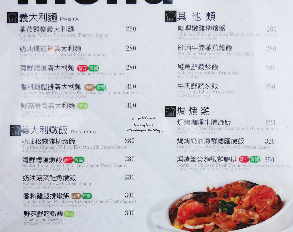 淡水景觀餐廳推薦紅樓咖啡館Rc1899 Cafe菜單價位訂位menu餐點消費低消 (2)