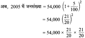 MP Board Class 8th Maths Solutions Chapter 8 राशियों की तुलना Ex 8.3 18