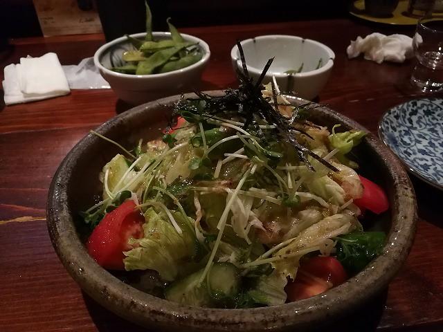 <p>サラダ</p>