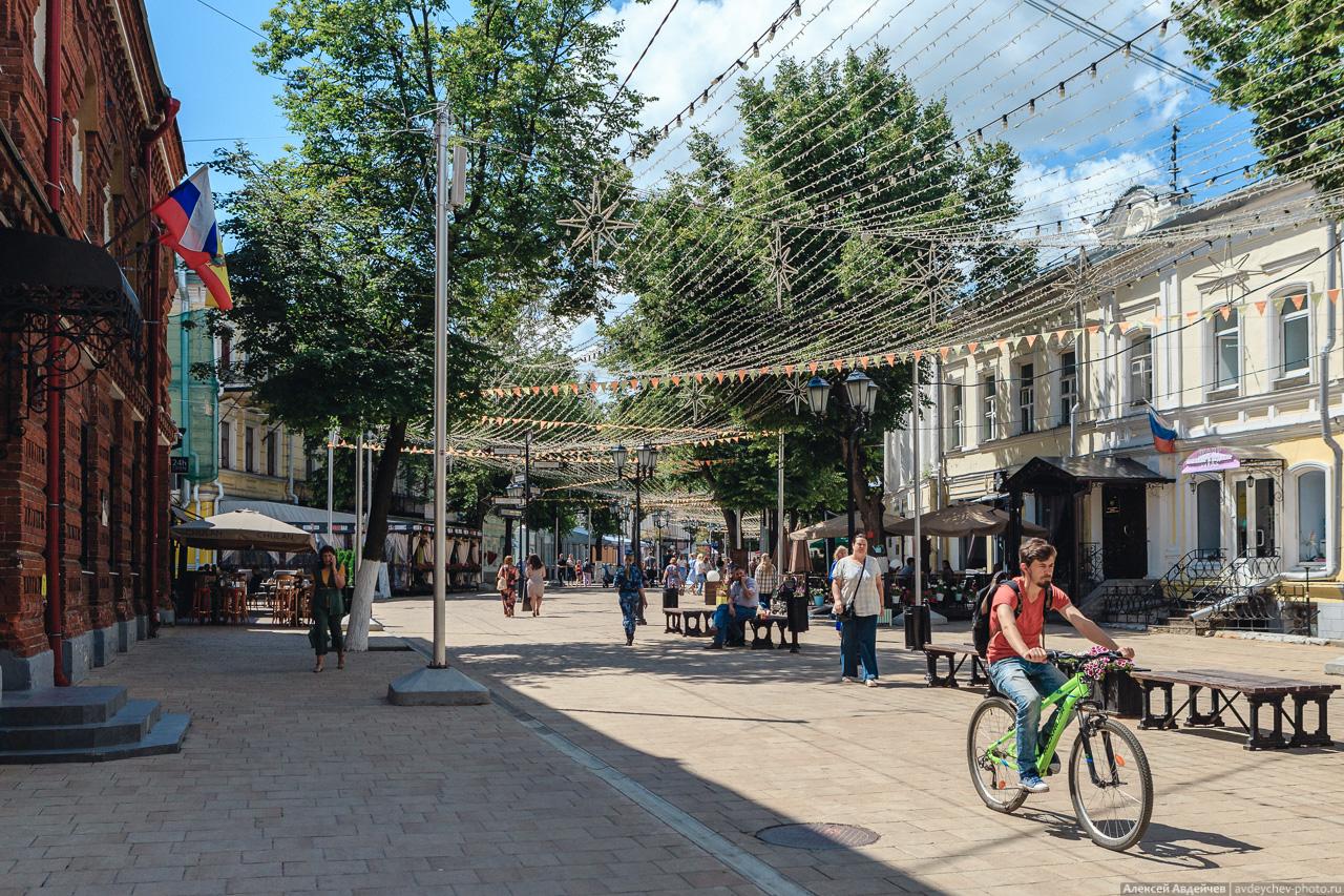 Рязань, улица Почтовая
