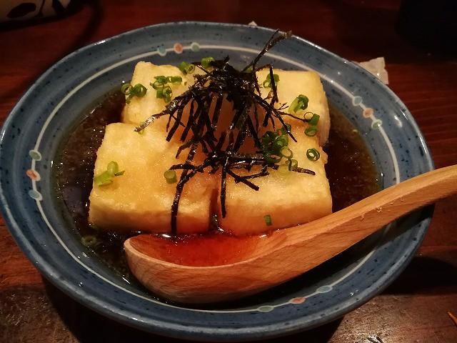 <p>揚げ出し豆腐</p>