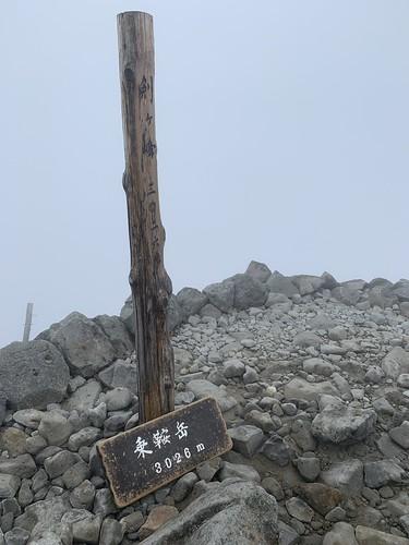 乗鞍岳(剣ヶ峰)