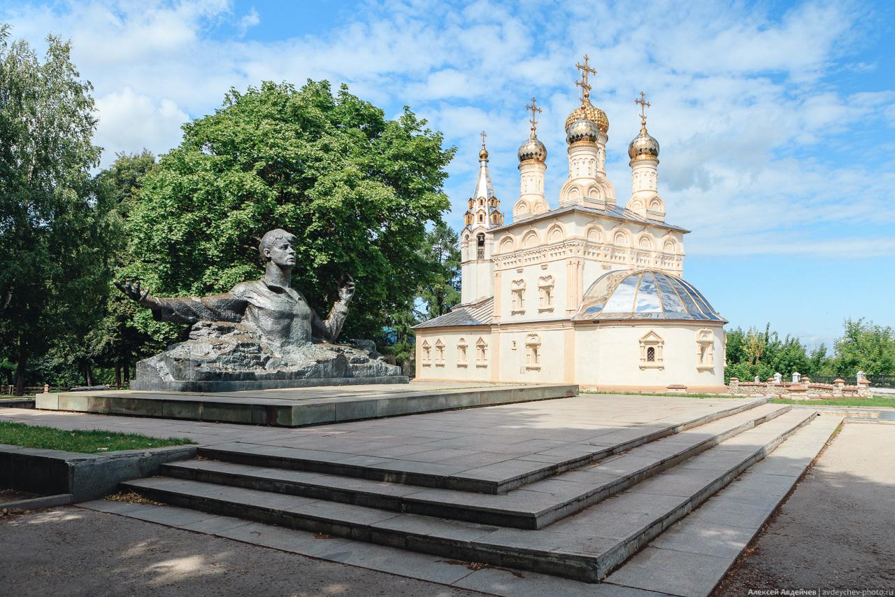 Рязань, памятник Сергею Есенину