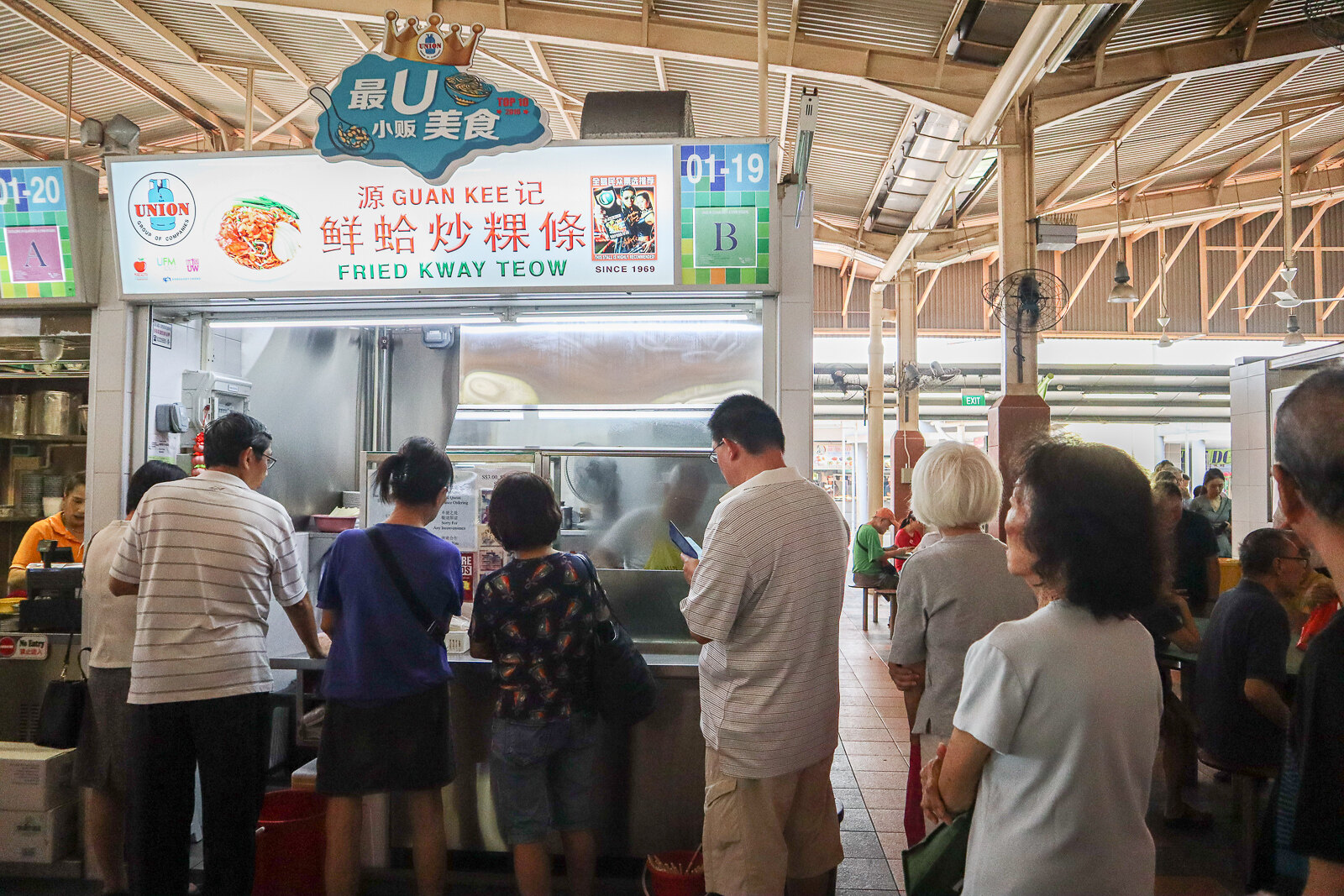 guan kee fried kway teow storefront 2