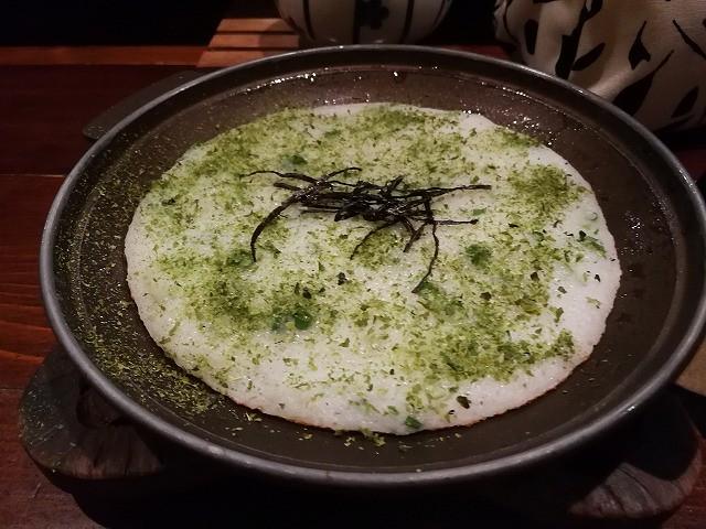 <p>山芋とろろ葱焼き</p>