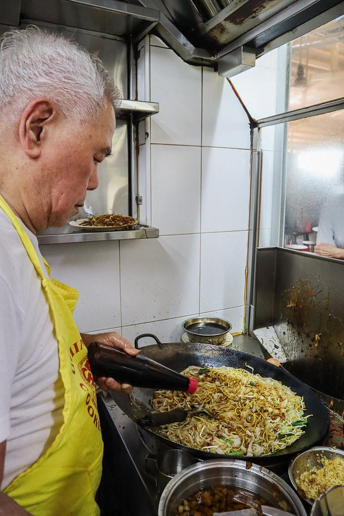 owner frying