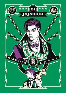 Jojonium -Star Comics