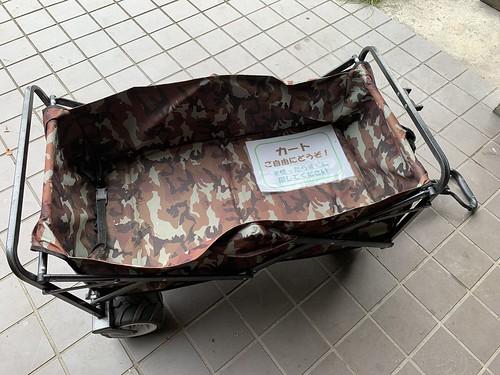 芦安キャンプサイトNo2の荷物運搬用カート