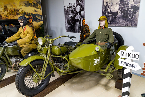 Type 97 motorcycle