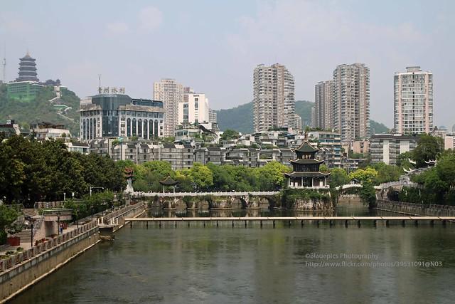 Guiyang, Jiaxiu pavilion