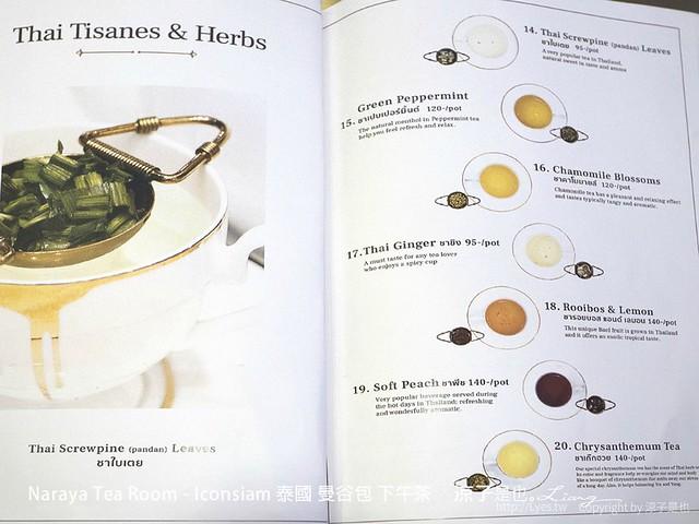 naraya tea room iconsiam 泰國 曼谷包 下午茶