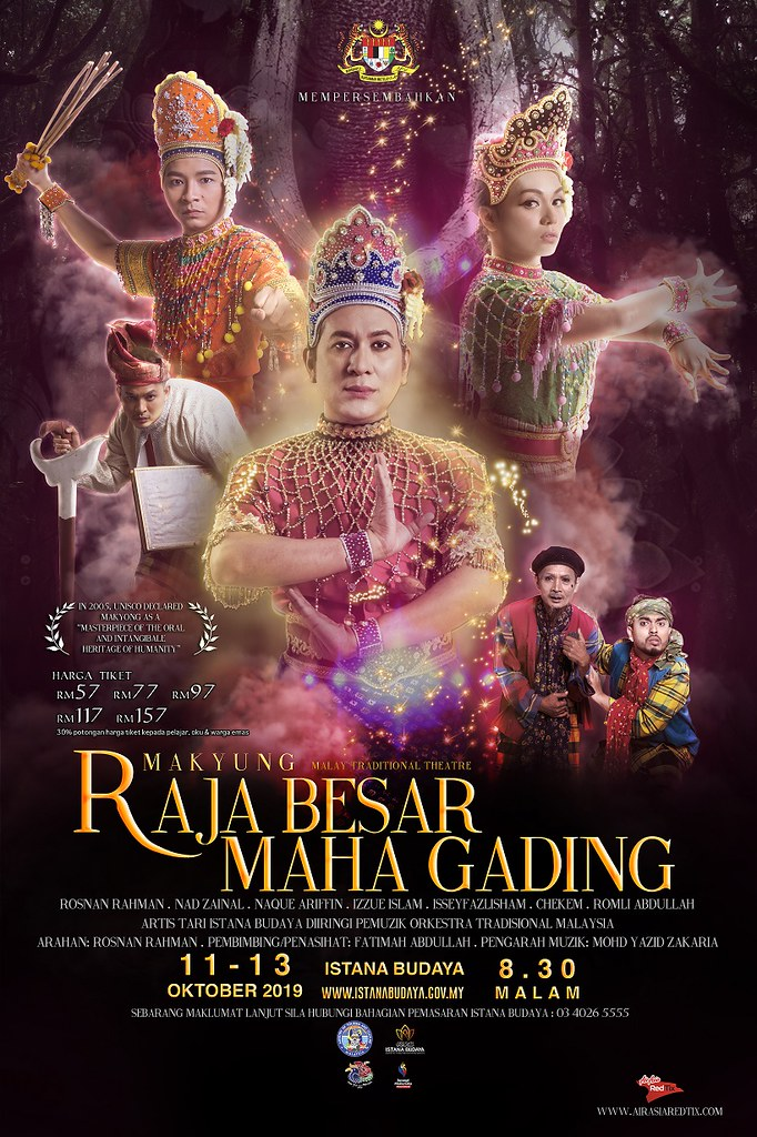 Teater Makyung Raja Besar Maha Gading