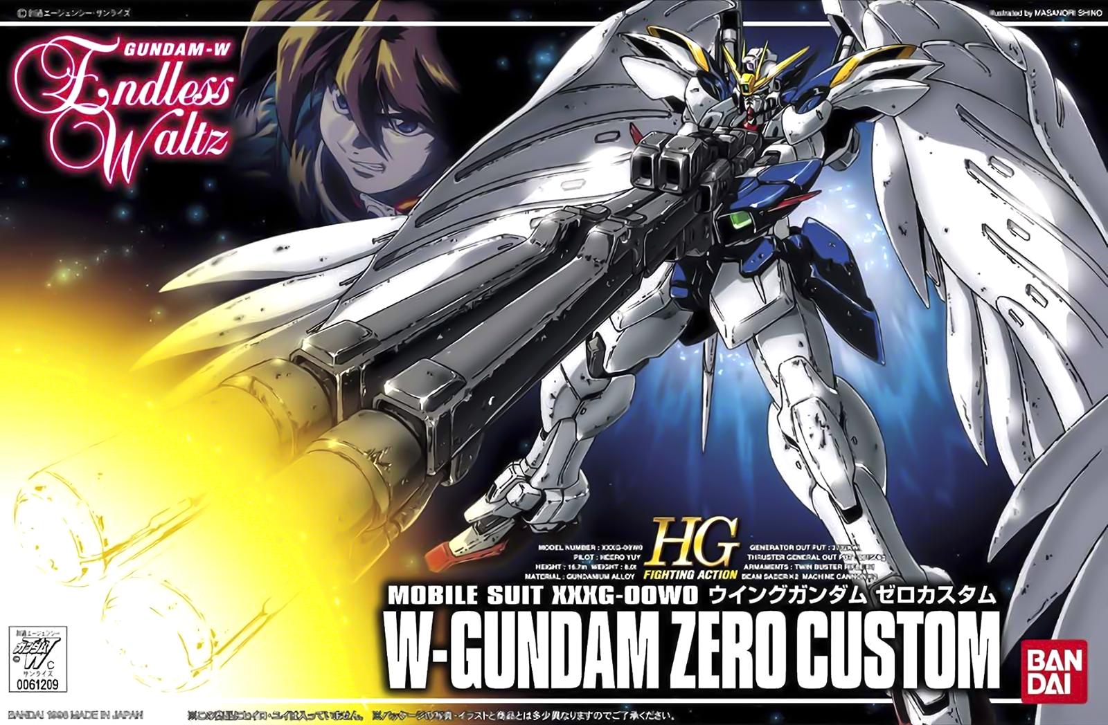 My First Exposure to High Grades: HG W-Gundam Zero Custom (Wing Gundam Zero EW)