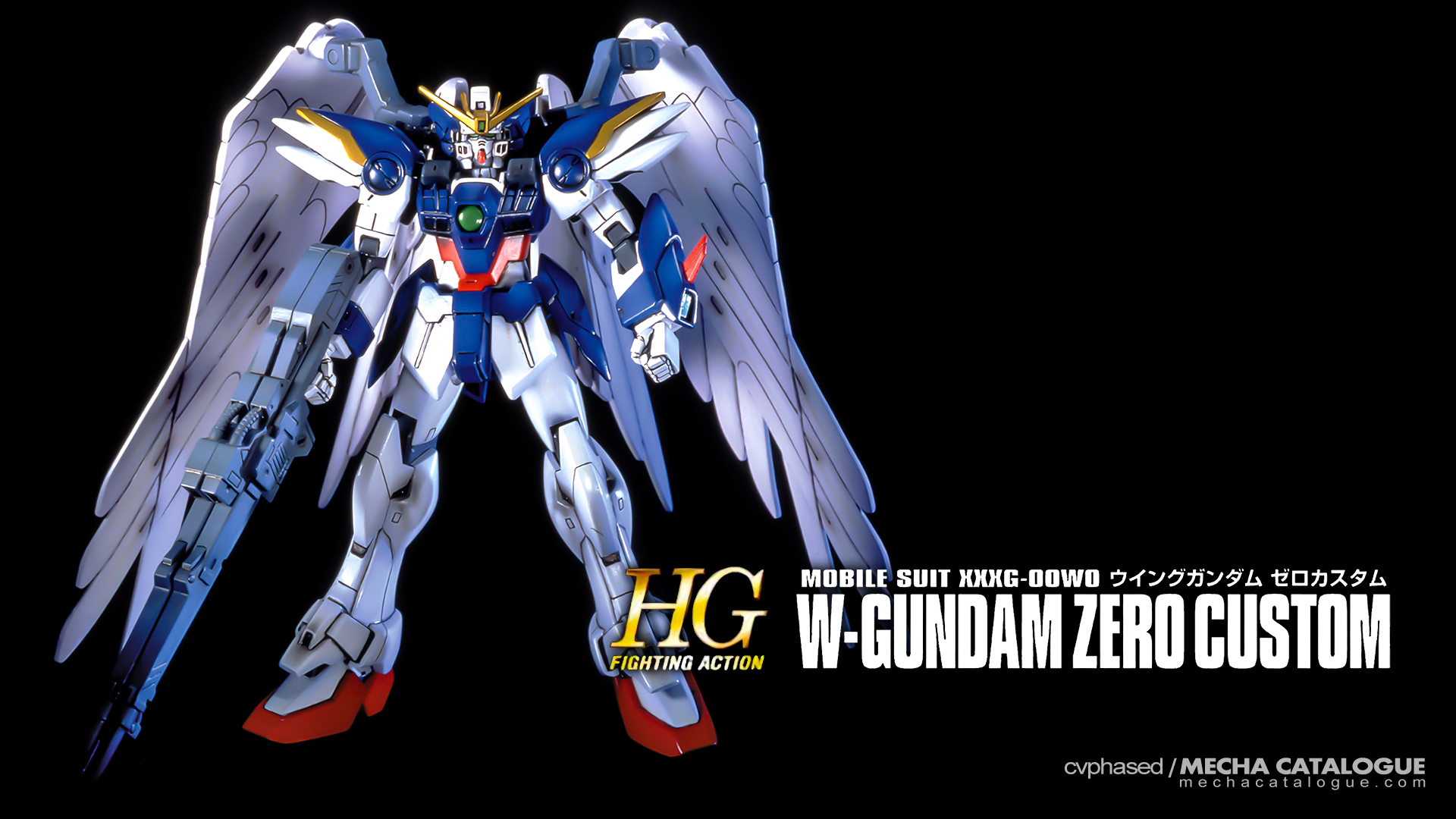 My First Exposure to High Grades: HG W-Gundam Zero Custom (Wing Gundam Zero EW)