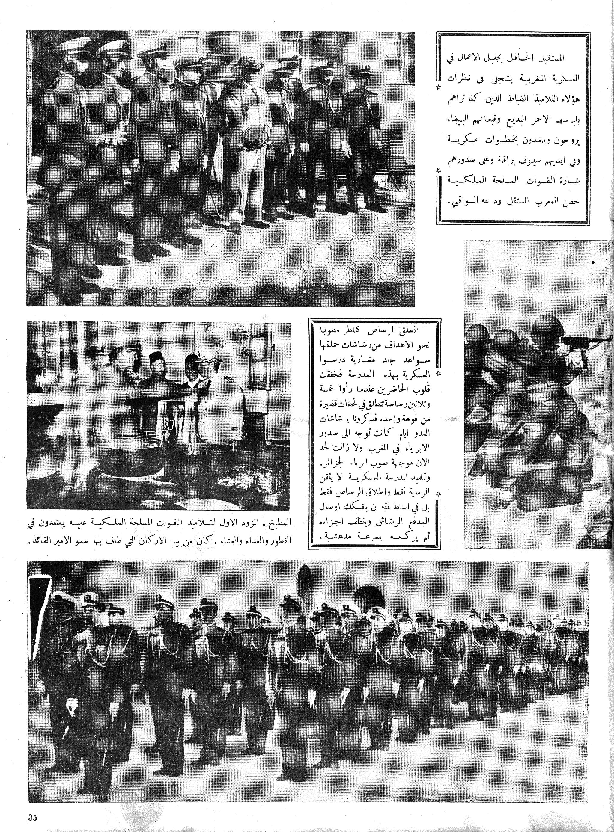 22/12/1956 - Visite du prince héritier Moulay Hassan à l'ARM 48757335228_c3bae64248_o