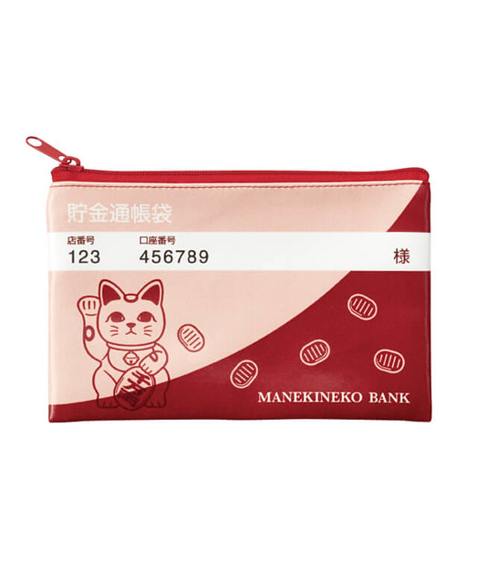 童年回憶的小豬撲滿~讓人沒辦法存錢的 EPOCH 「貯金袋」轉蛋 《ちょきんぶくろ》全七款