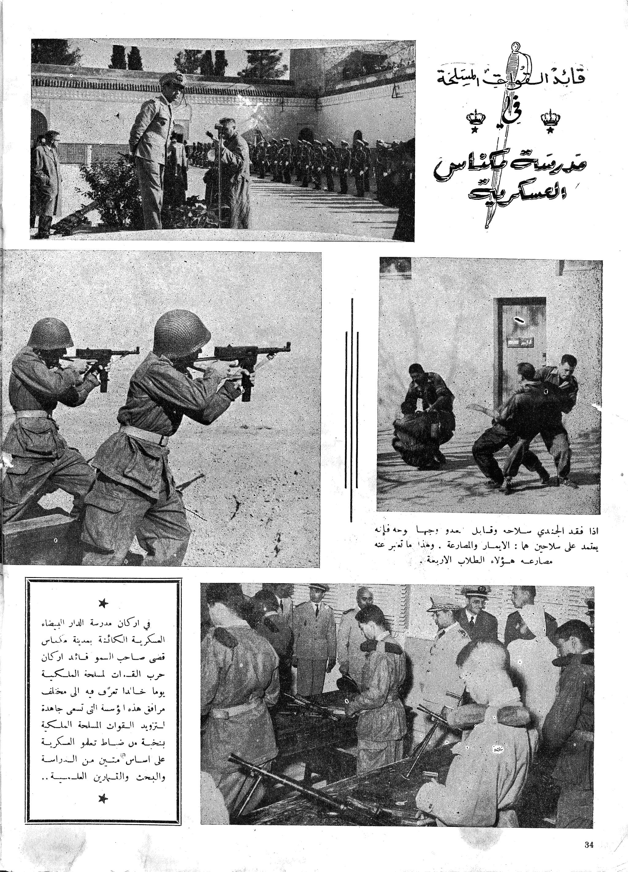 22/12/1956 - Visite du prince héritier Moulay Hassan à l'ARM 48757850442_f2ca55e8dd_o