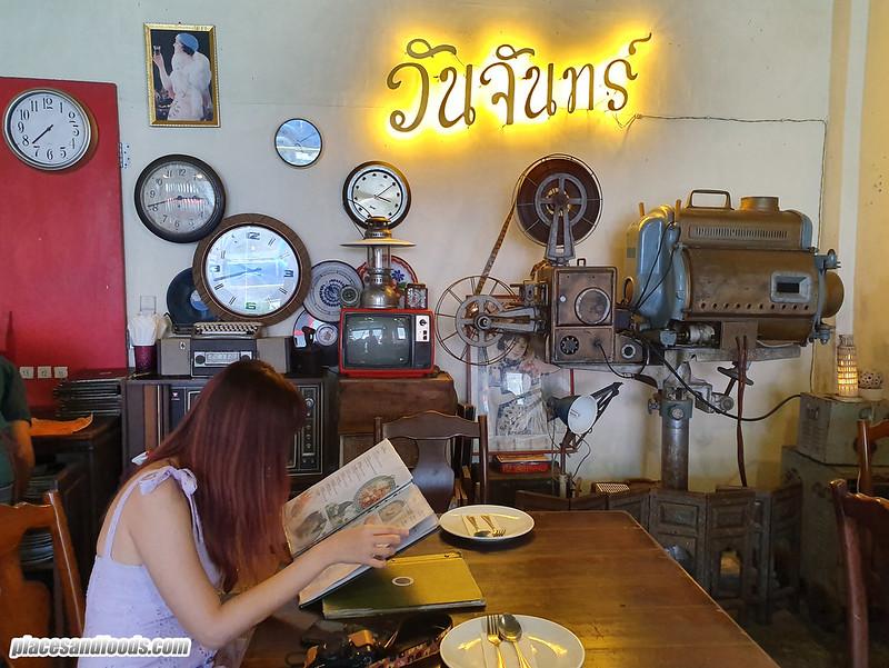 phuket city one chun restaurant