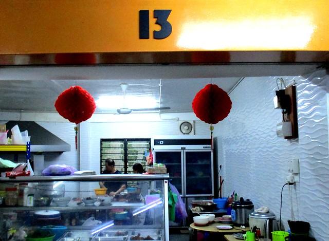 Stall No. 13